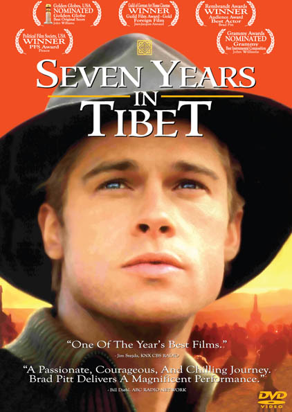 Seven Years in Tibet_boxDVDcre